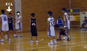 2004黒部カップ 079.JPG